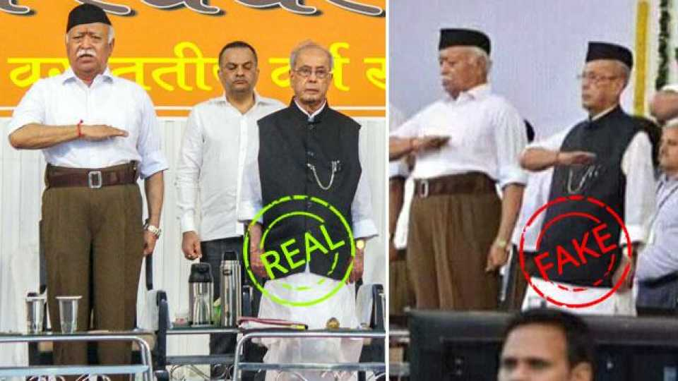 Morphed picture of Pranab Mukherjee giving RSS-style salute goes viral