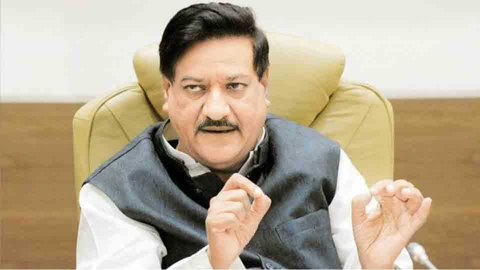 There is no vision to todays politician prithviraj chavan criticized