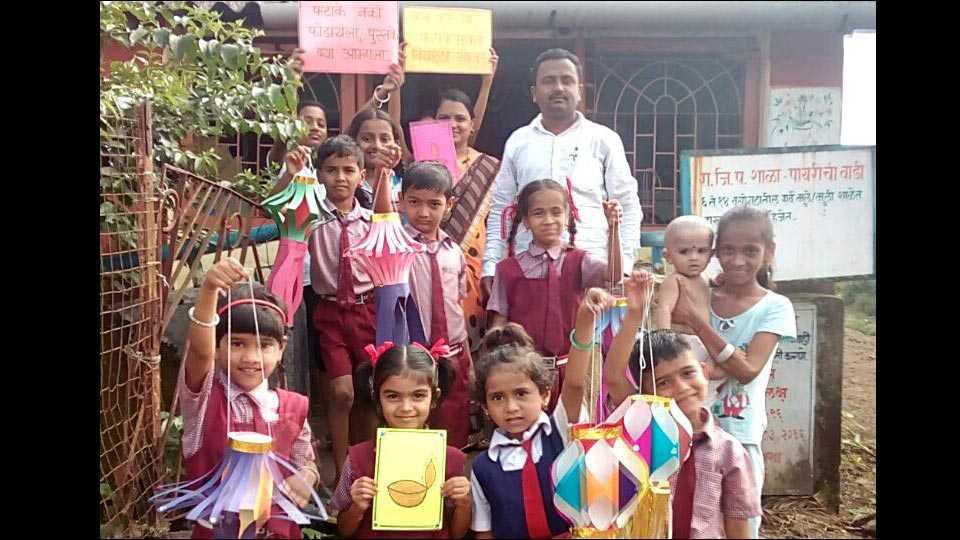 पालीः ग्रामस्थांना भेट कार्ड वाटून फटाकेमुक्त दिवाळी साजरी करण्याचा संदेश देतांना पायरीचीवाडी शाळेचे विदयार्थी व शिक्षक. (छायाचित्र, अमित गवळे)