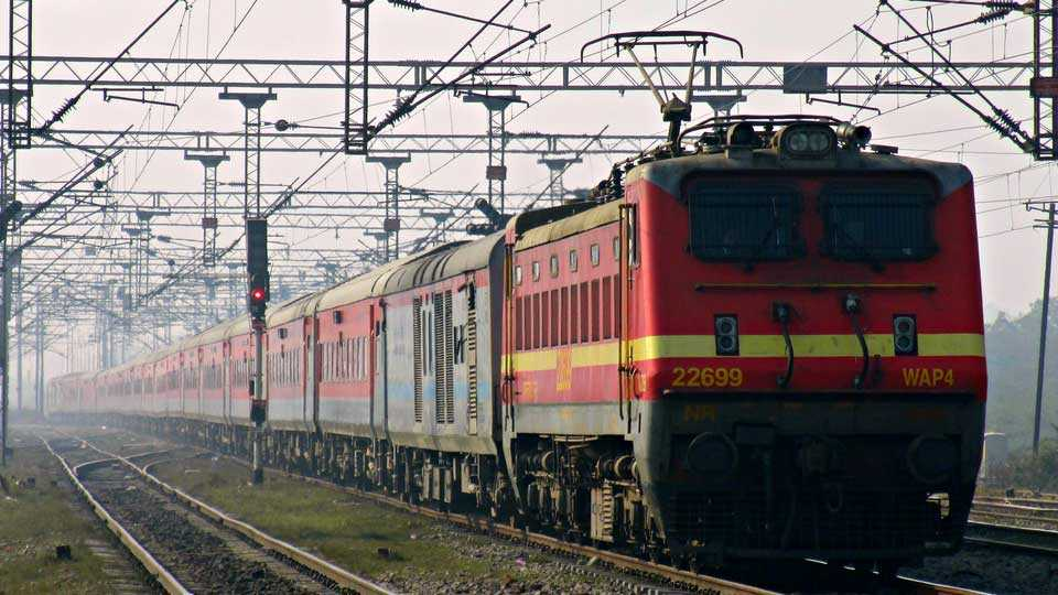 railway derailed