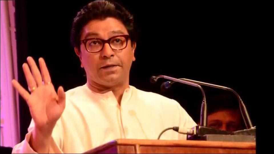 Raj thackrey criticise on former government at pani foundation program