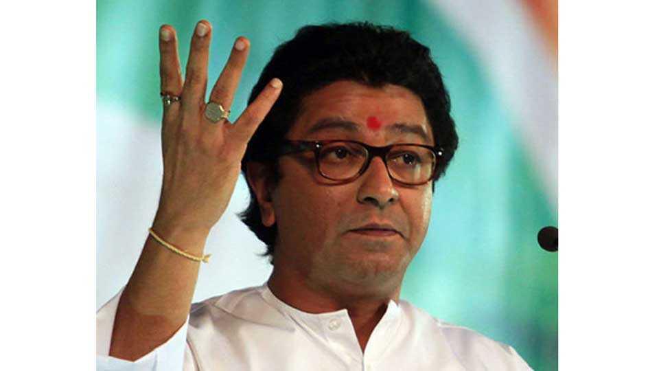 Raj Thackeray's Birthday Petrol cost 4 rupees a day