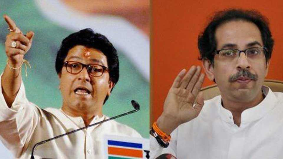 Raj Thackeray, Uddhav Thackeray