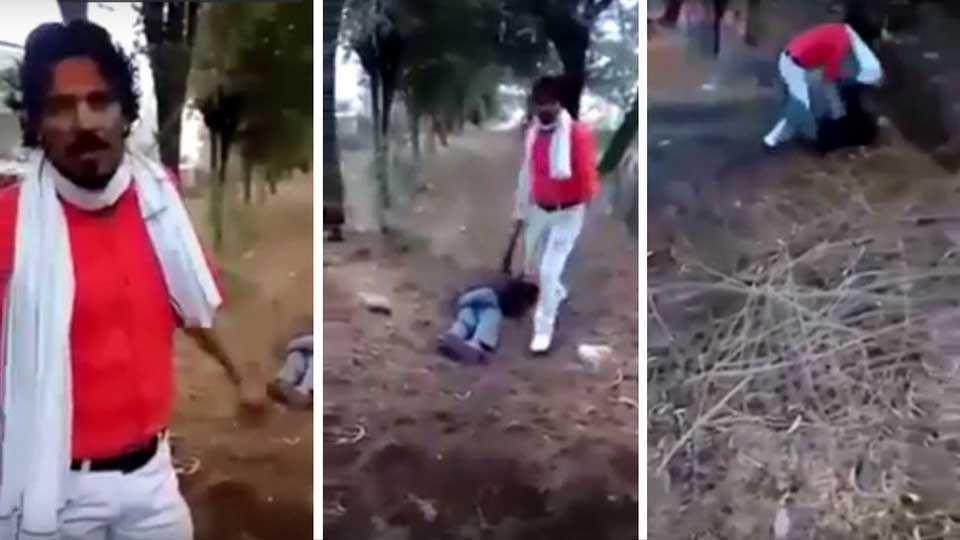 Murder Video