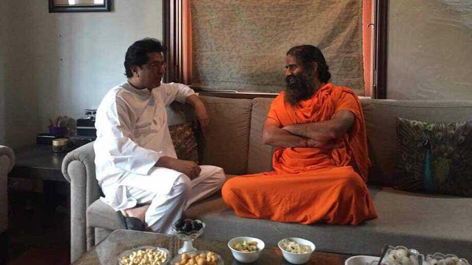 Yog Guru Baba Ramdev meet MNS chief Raj Thackeray at his Dadar residence Courtesy call