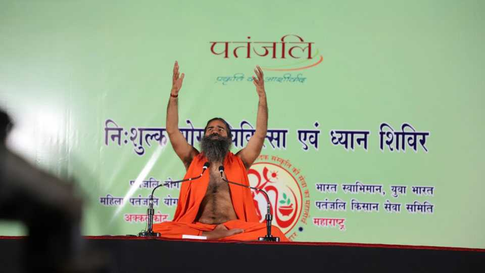 Yog camp were conducted for three days in Akkalkot by baba ramdev