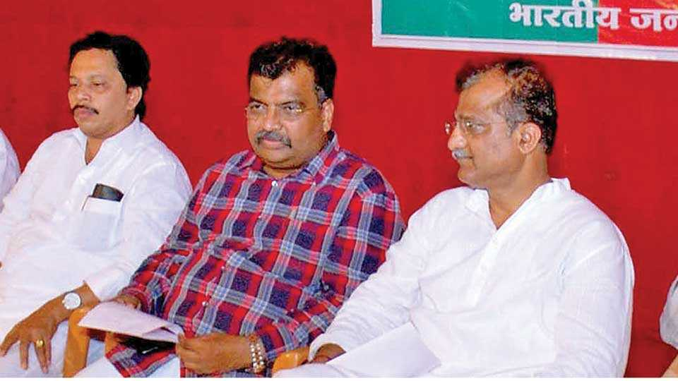 रवींद्र चव्हाण