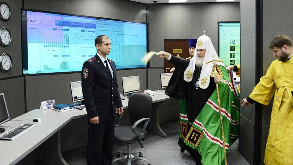 russia orthodox patriarch