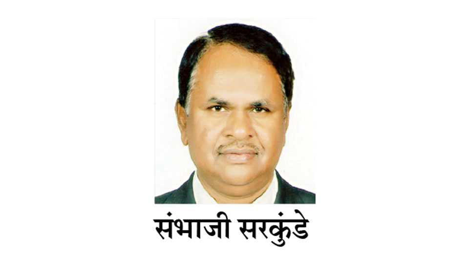 sambhaji-sarkunde