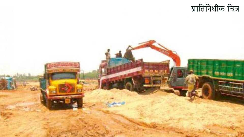 nanded news marathawada news illegal sand transport police action