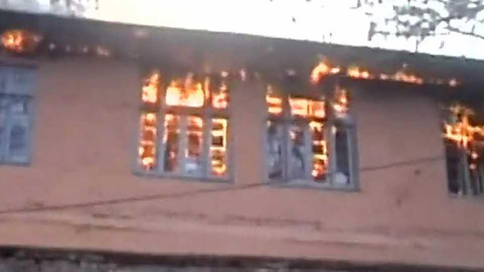 Kashmir School