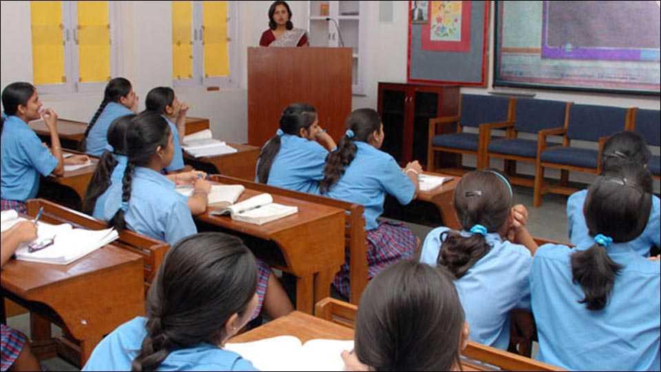 school (file photo)