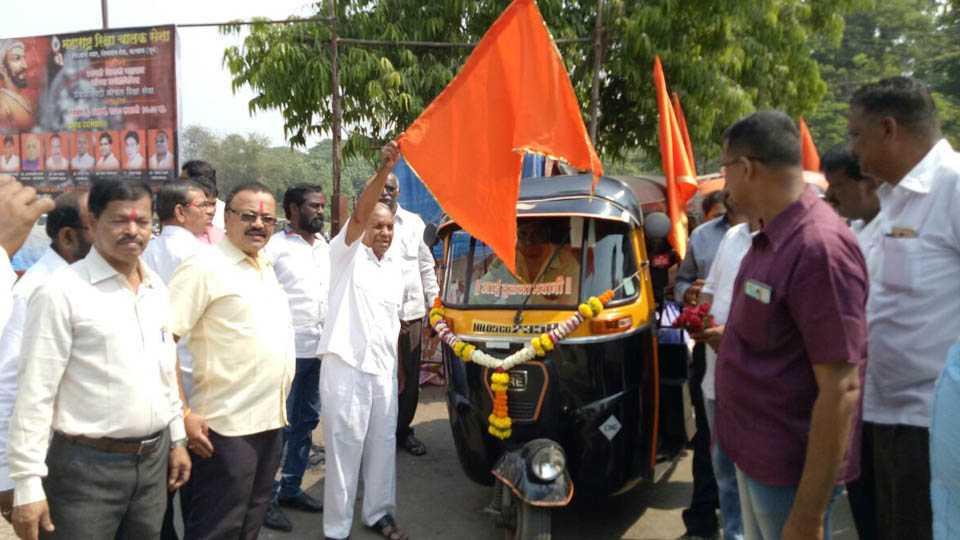 marathi news mumbai news shivaji maharaj jayanti program
