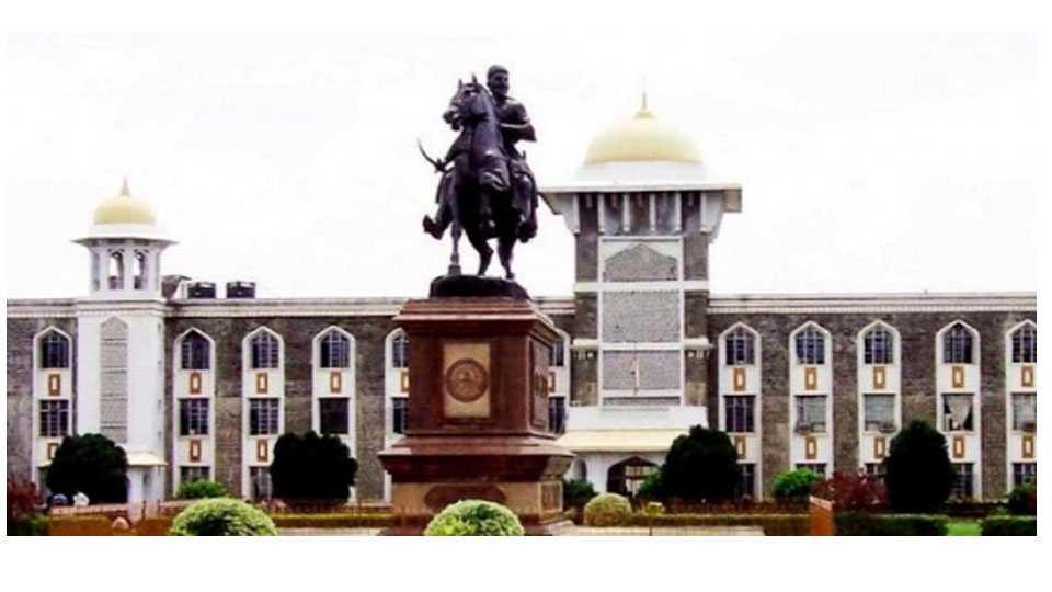 shivajiuniversity