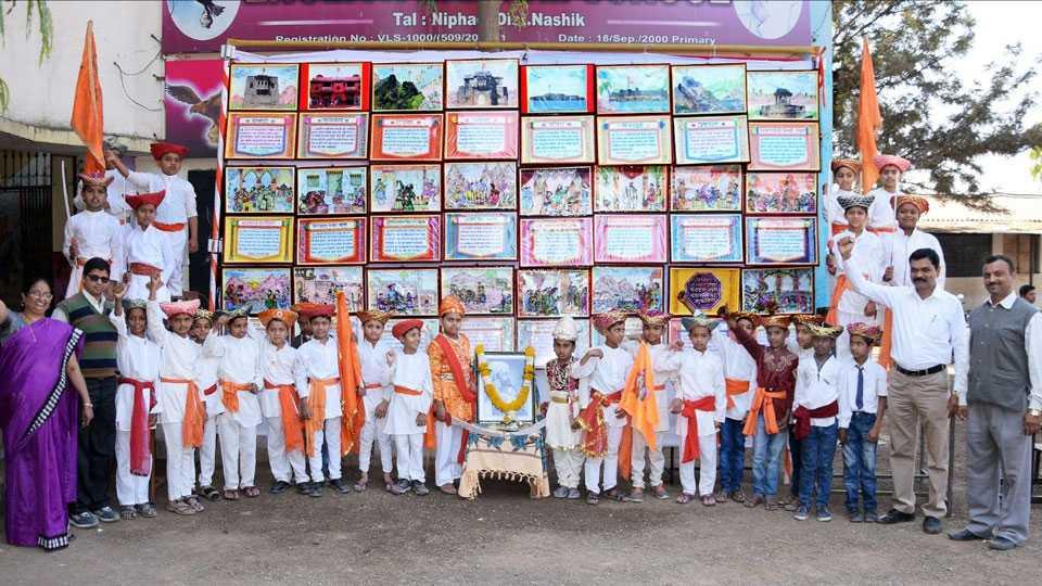 Nashik News Shivjayanti Bal mavala