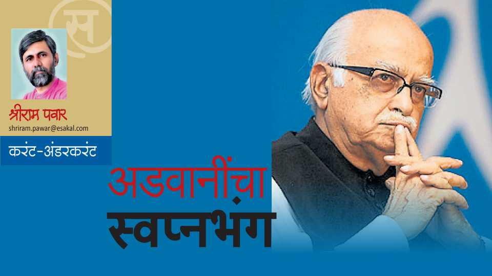 shriram pawar write about Ram mandir and lalkrushnaadvani
