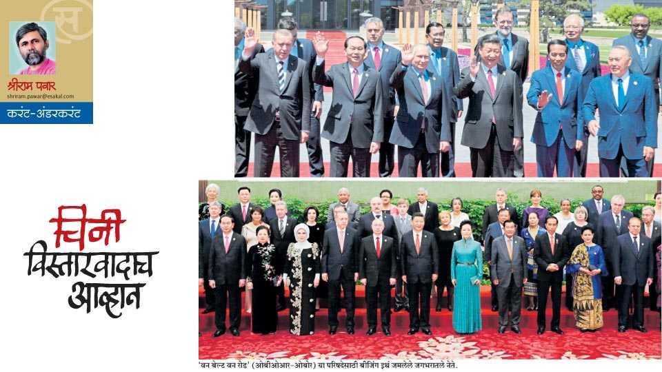 shriram pawar's article in saptarang