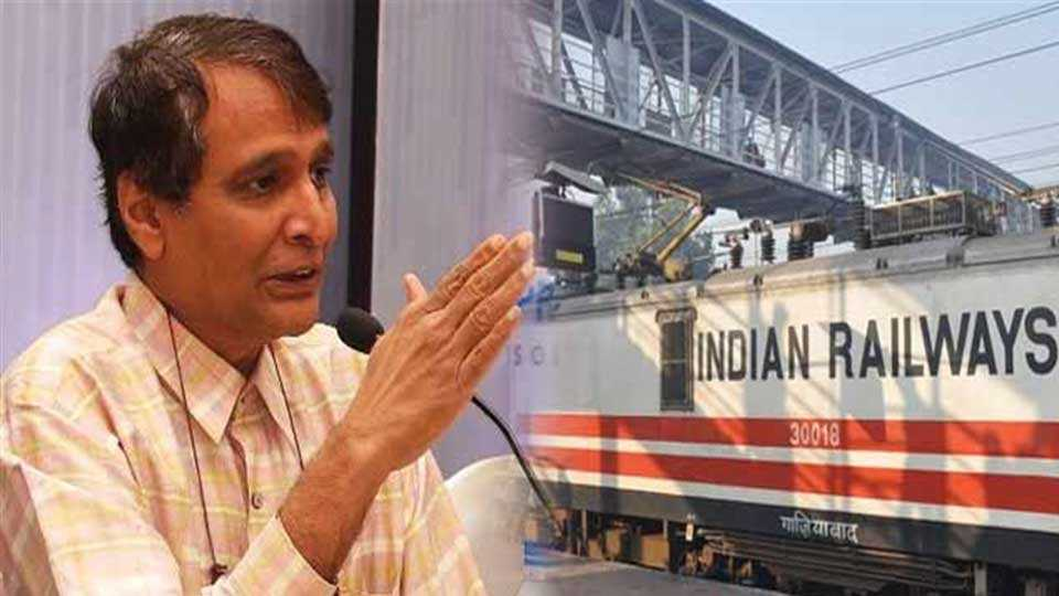 suresh prabhu railway talk to sarpanch marathi news new delhi news