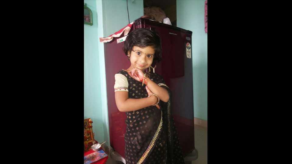 swarali patil