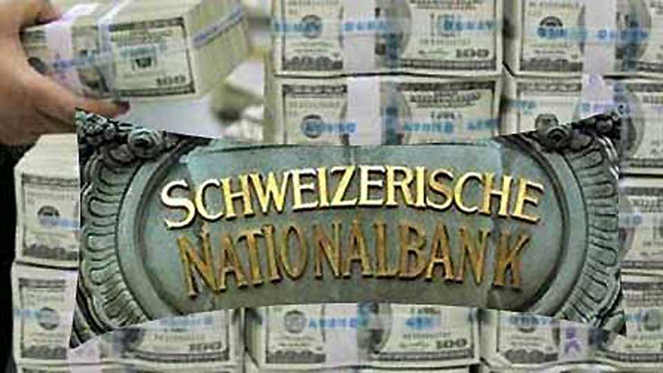Can suspend automatic exchange of information on black money if confidentiality breached: Switzerland