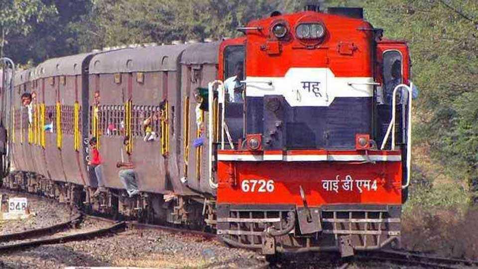 Akola-Khandwa Railway Gauge Transformational Green Zipper