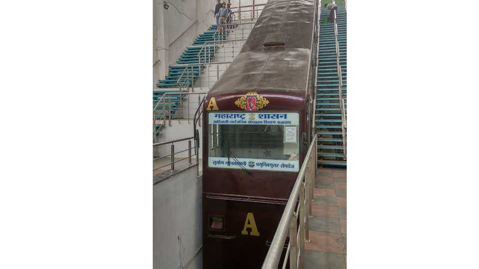 Funicular trolley inauguration can be the hands of Bhujbal