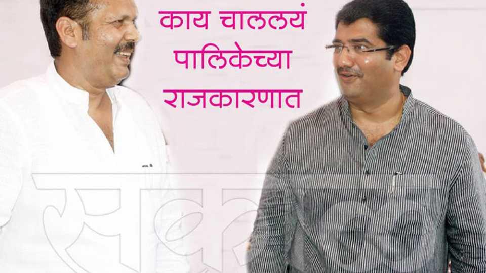 Udyanraje Bhosle, Shivendraraje Bhosle