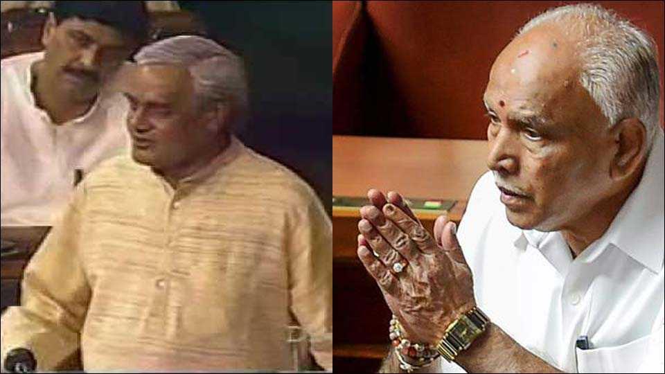 Yeddyurappa-Vajpayee comparisons?