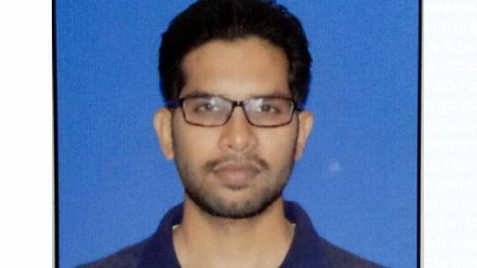 Vishnu Pahare