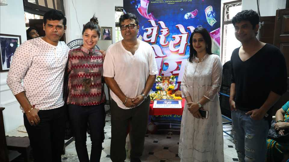 yere yere paisa new movie sanjay jadhav esakal news