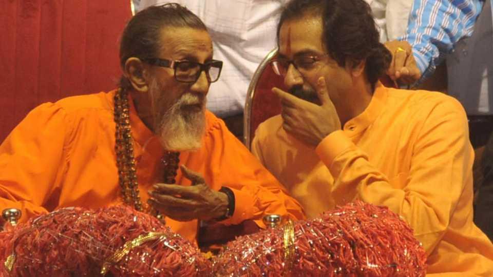 Balasaheb Thackray