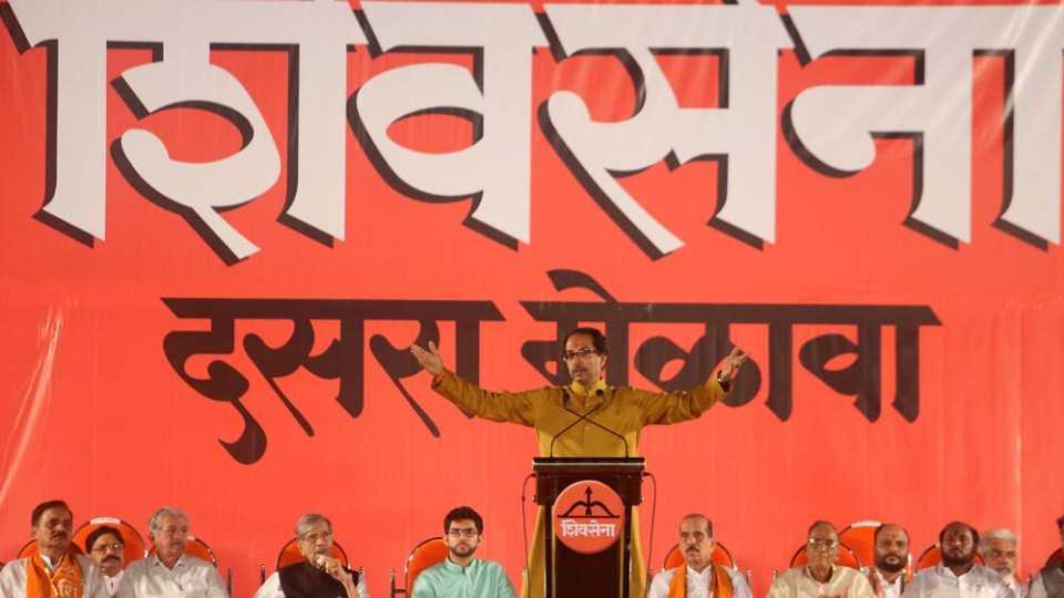 Shiv Sena Dussehra Rally