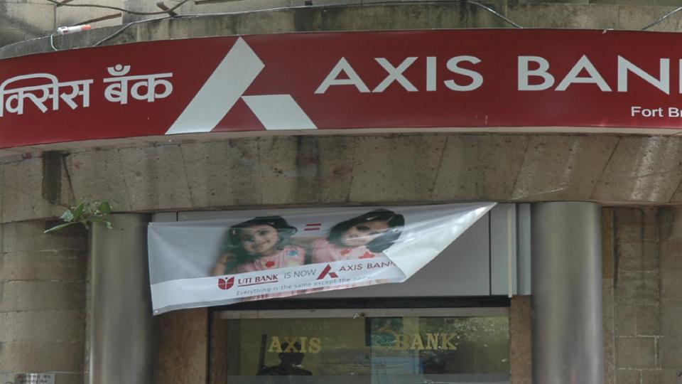 परदेशी गुंतवणूक मर्यादावाढीमुळे अॅक्सिस बँकेचा शेअर उच्चांकी पातळीवर