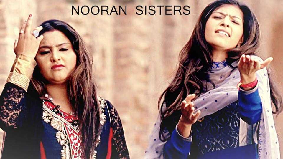 nooran-sister