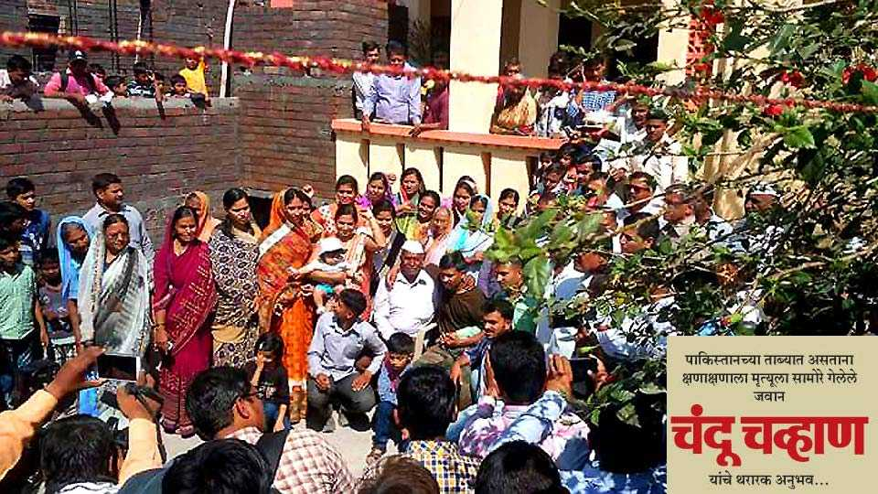 Celebration in Borvihir, Dhule after Chavan's return