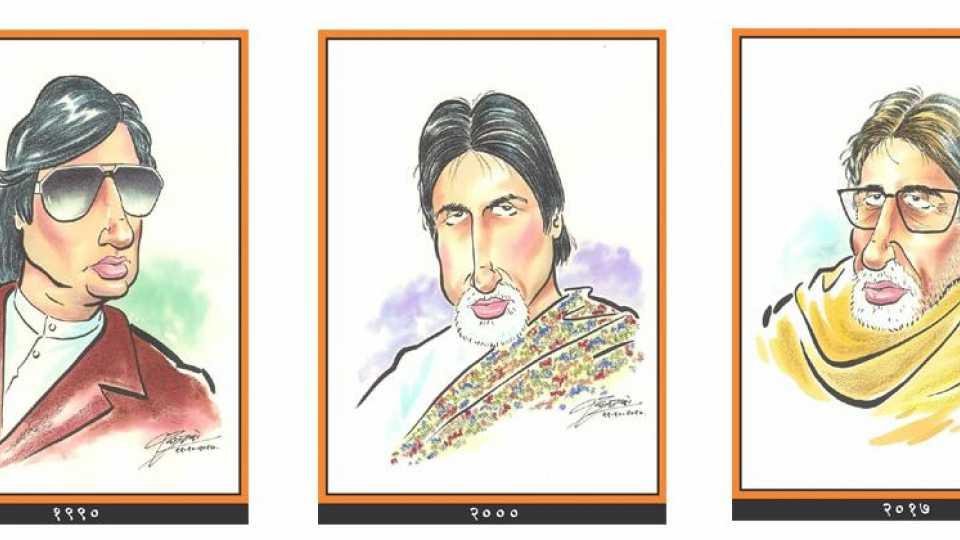 अमिताभ बच्चन 1990 ते 2017