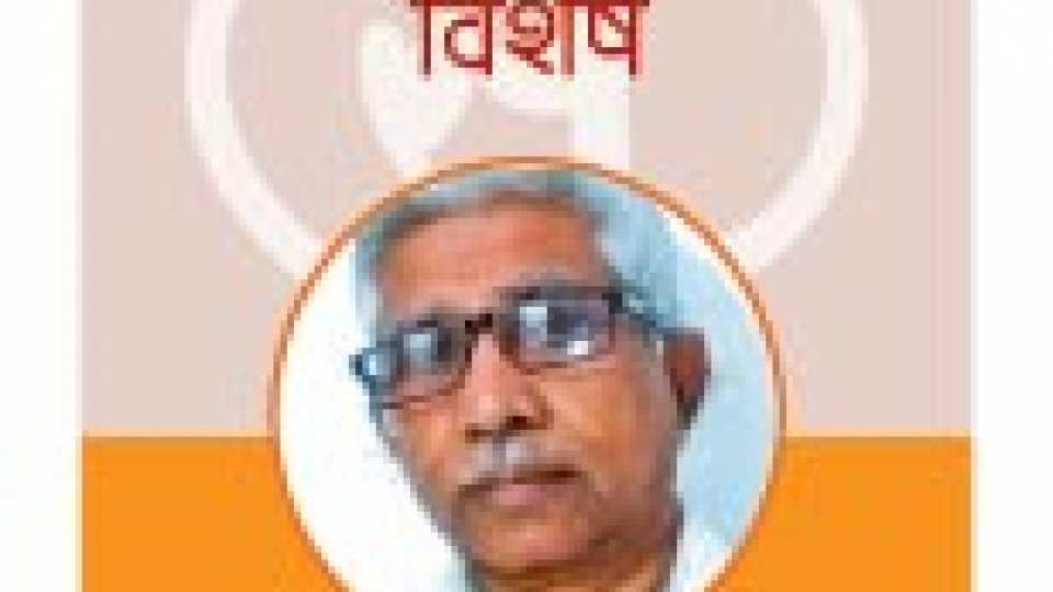 madhukar dharmapurikar's article