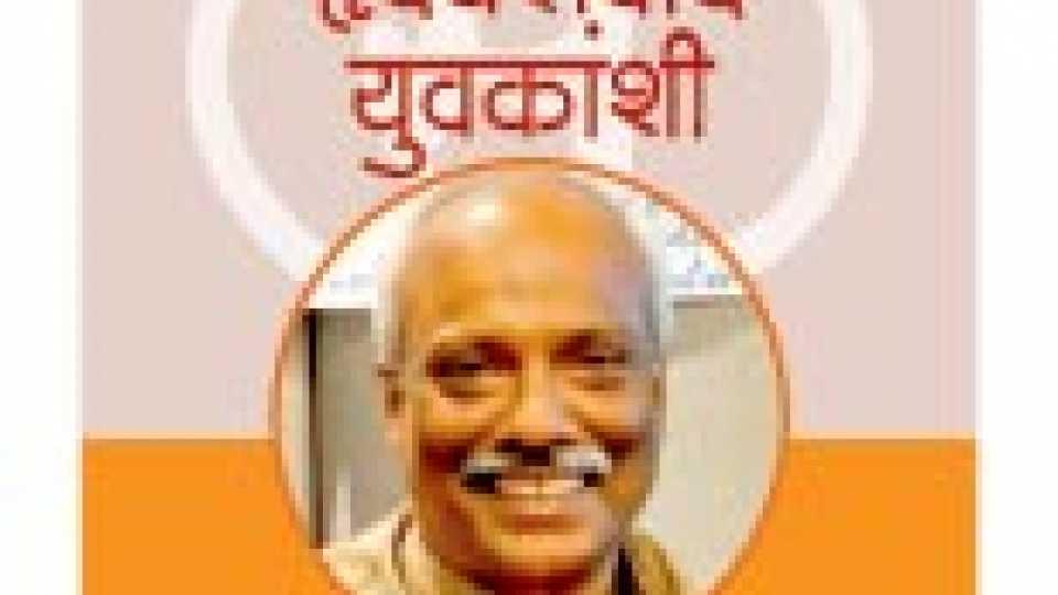 dr yashwant thorat