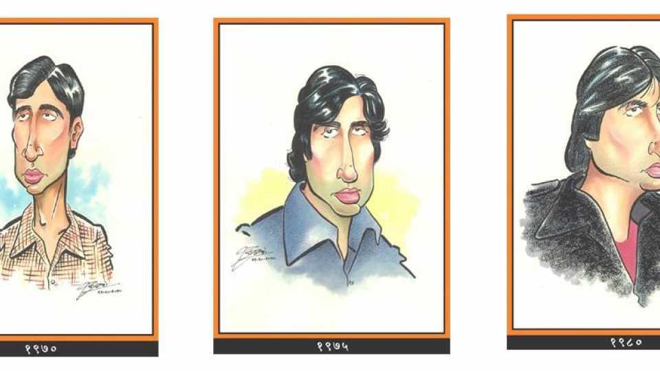 अमिताभ बच्चन 1970 ते 1980
