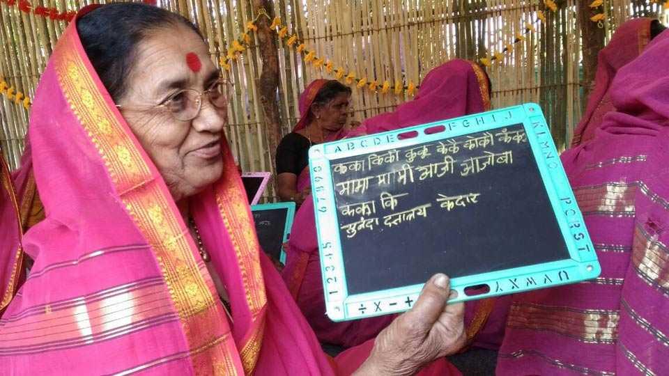 Prajakta Dhekle writes about Womens Day