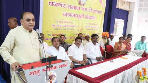 Malhar Sena
