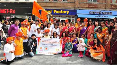 maharashtra din celebrate in london