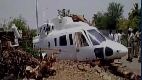 helicopter accident cm fadnavis latur news mumbai news