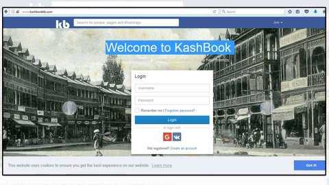 Social media ban in Kashmir: 16-year-old develops 'KashBook'
