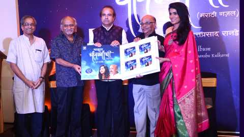 Chahul chandanyanchi album by Ashok patki esakal news