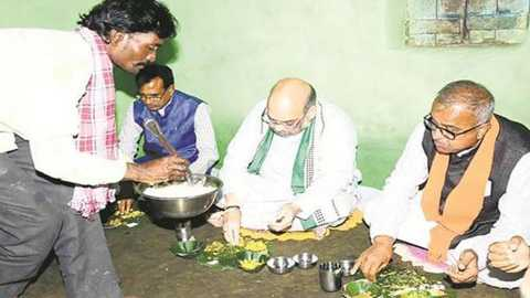 amit shah bhopal toilet