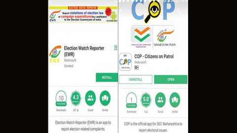 state election commission 'cop' application