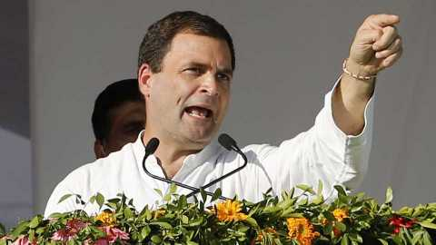 Rahu Gandhi