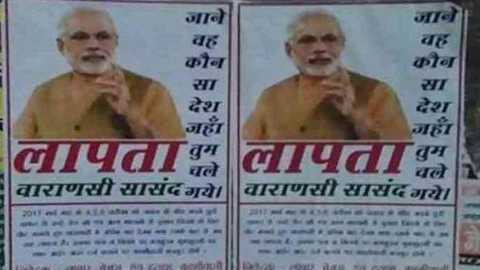 Uttar Pradesh pm Narendra Modi missing poster in Varanasi