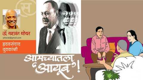 dr. yashwanta thorat writes about aayub khan